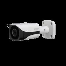 4MP HDCVI WDR IR Bullet Camera