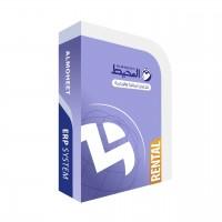 Al-Moheet Professional Rental Edition