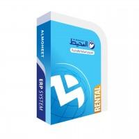 Al-Moheet Standard Rental Edition