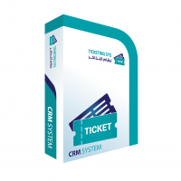 Ticketing Sys