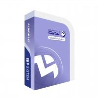 Al-Moheet Professional Edition